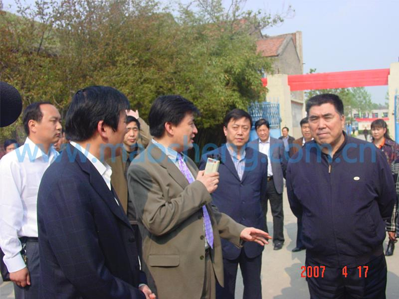 Former Governor of Henan Li Chengyu visited our company