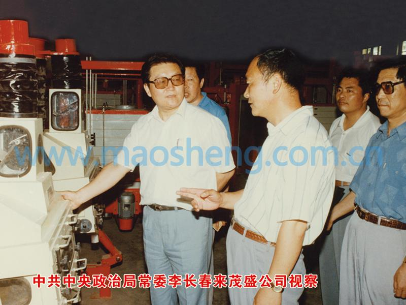 Former member of Politburo Standing Committee Li Changchun visited our company